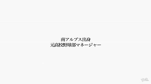 竹田ゆめ 画像 63