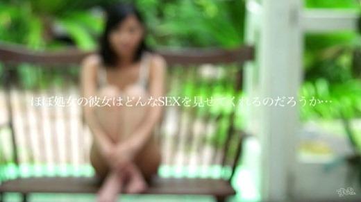 竹田ゆめ 画像 69