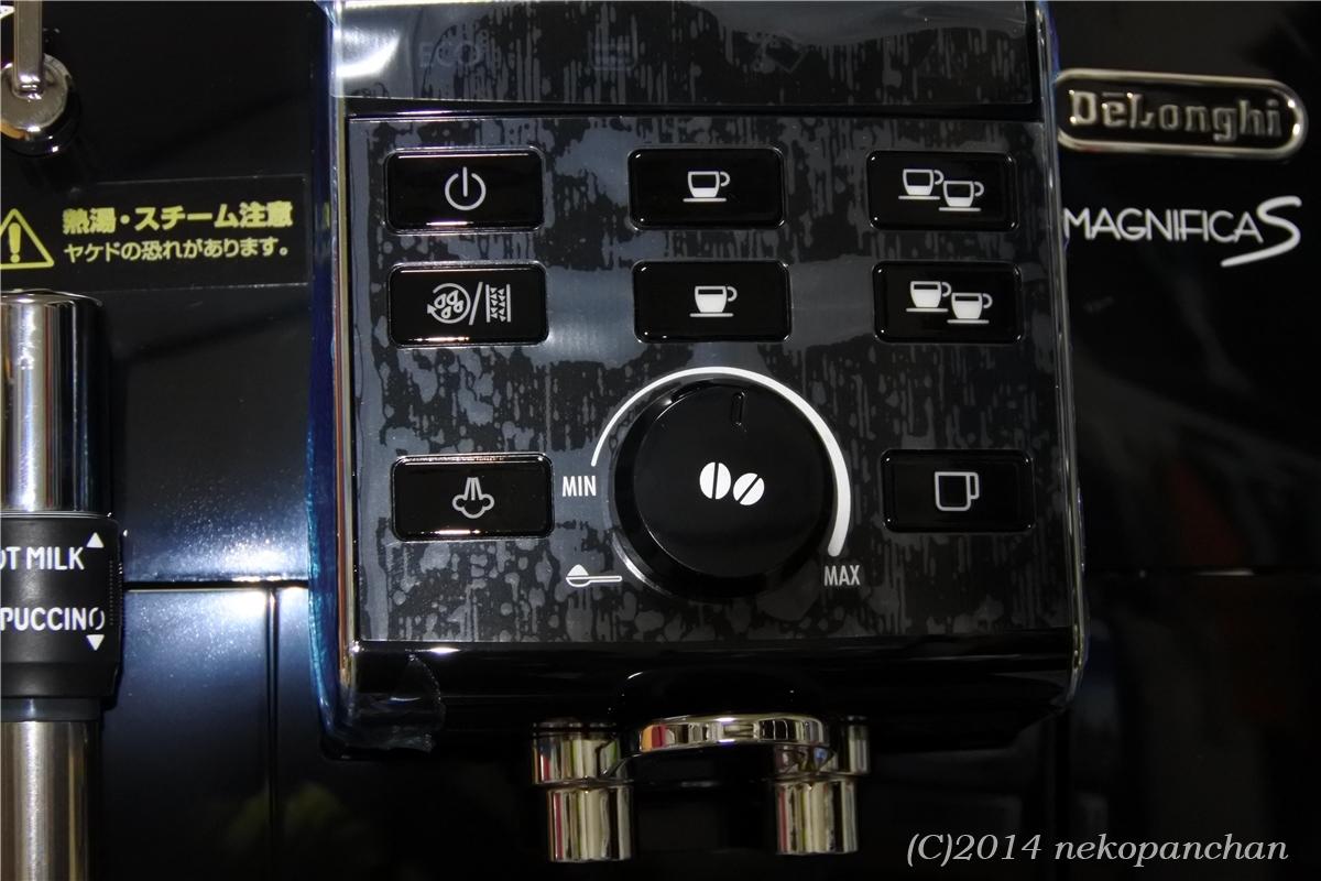 J5DSC_3616.jpg