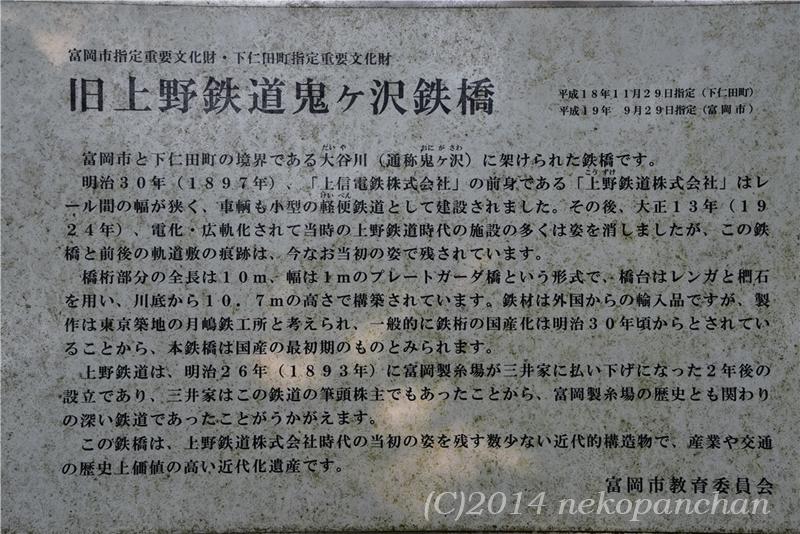 N75_5311.jpg