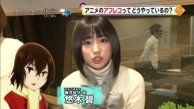 【速報】美人声優悠木碧さん、ツイッターで問題発言をしてしまうwwwwwww