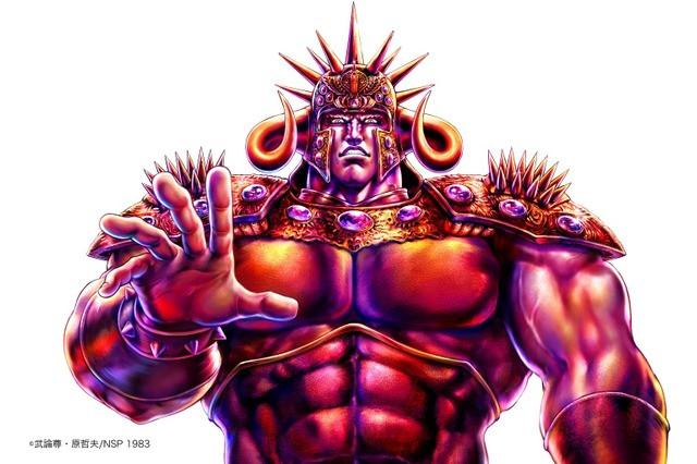 【画像】『覇王』を思い浮かべてからこの記事を開いてくださいwwwww