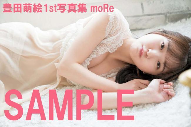 【朗報】声優・豊田萌絵さんの写真集、ガチでHすぎる模様wwwww