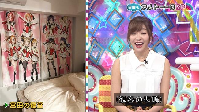 【画像】キスマイ宮田ってTVでオタクアピールしてるけどガチオタなの?