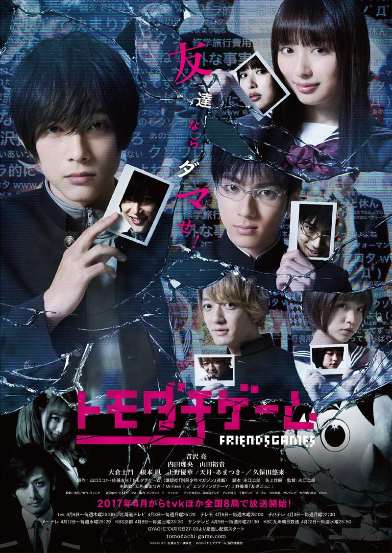 drama_poster_img.jpg