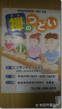 P_20170601_164408.jpg