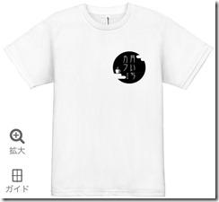 Tシャツ&プリントインクカラー_170725_0004