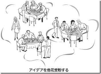 service_wcafe_takajuhun