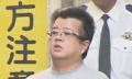 高林智史容疑者(44)