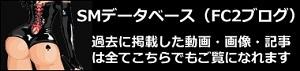 FC2380_20171018080537f8b.jpg