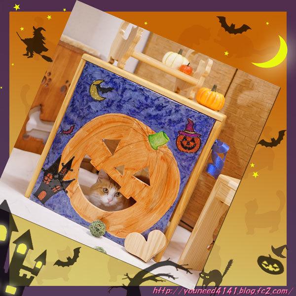 Halloween007.jpg