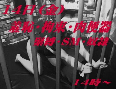 2017-04-12-02-46-18.jpg